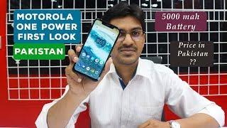 Motorola One Power First Look in Pakistan   5000 mAh Battery   Price in Pakistan