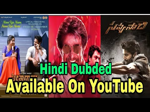 top-10-new-released-hindi-dubded-movie-available-on-youtube-(-part---16-)
