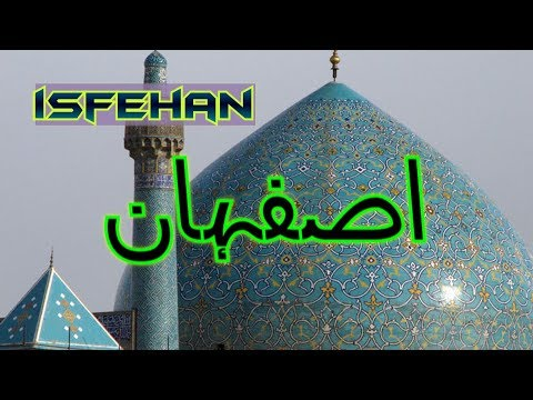 Isfahan, Iran Part 8 (Travel Documentary in Urdu Hindi)