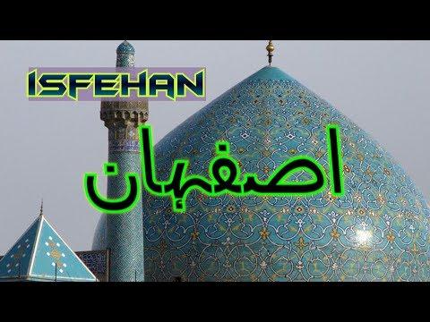 Isfahan, Iran Part 8 (Travel Documentary in Urdu Hindi)