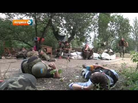 Бій батальйону 'Дніпро'