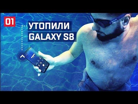 Как нас обманули с Samsung Galaxy S8. Розыгрыш электросамоката Xiaomi