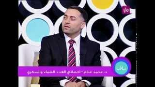د. محمد غنام يتحدث عن استعمال مساعد السكري لمرضى الكلى