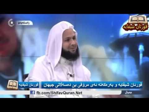 Mamosta Ali Kalak La Rudaw TV HD مامۆستا علی له کهناڵی روداو