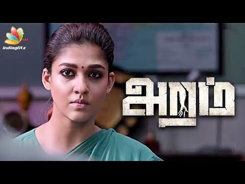 Aramm Official Trailer Review |...