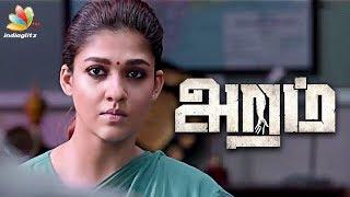 Aramm Official Trailer Review | Nayanthara, Ghibran, Gopi Nainar | Latest Tamil Movie