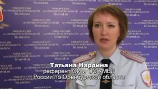 жестокое избиение девушки девушкой в Оренбурге