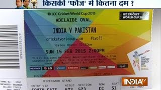 Cricket World Cup 2015: Preparations for India vs. Pakistan at Adelaide, Australia - India TV