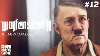 ГИТЛЕР ● Wolfenstein II: The New Colossus ● Прохождение #12