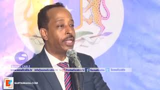Somali Parliament Bans DPWorld From Somalia, Declared A Threat To The Country's Sovereignty