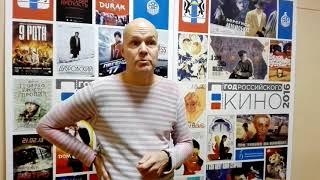 MKD | О российском фильме «14+» рассказывает Денис Курышев