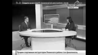 Галина Можаева, директор института дистанционного образования ТГУ, в эфире Вести 24