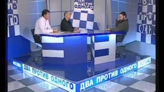 Стерлигов Герман Львович Часть 1 (26-02-2010)