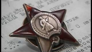 Посылка из прошлого. Челябинцы вернули Орден Красной Звезды правнучке героя