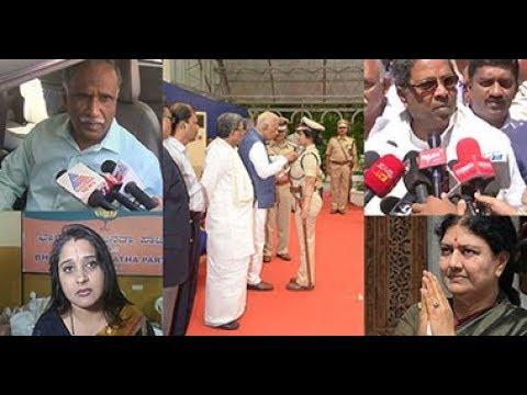 Did Karnataka CM Siddaramaiah direct authorities to provide privileges to Sasikala?