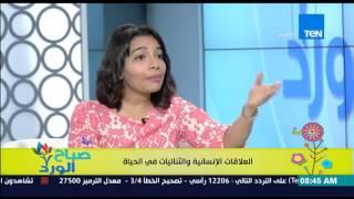 """صباح الورد - رحاب هاني مؤلفة كتاب الغطا والحلة توضح حقيقة رفضها للإرتباط وفخورها """"بالسنجلة"""""""