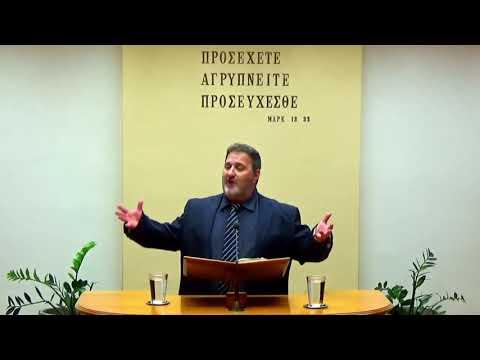 15.06.2019 - Κατα Ιωάννην Κεφ 9:1-41 - Παναγιωτης Λιαπάκης