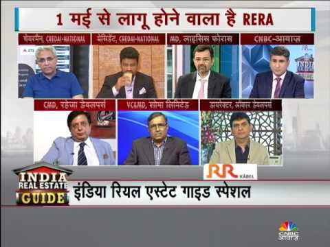 India real estate guide 'RERA SPL PART-2'