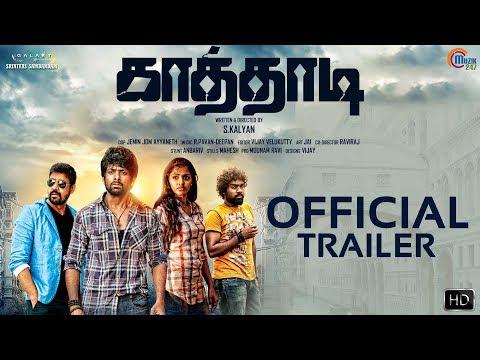 Kaathadi | Tamil Movie Trailer | Avishek |...