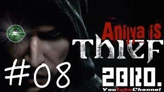 #8【FPS】兄者の「THIEF(シーフ)」【2BRO.】