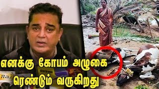 Kamal Hassan Speech About Gaja Cyclone | Save Delta | Nadigar Sangam | Vishal