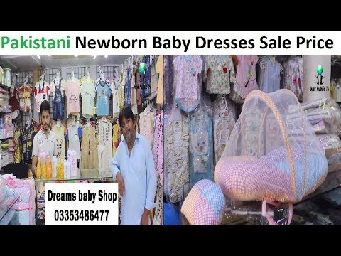 18287ff4a Newborn Baby Dresses Sale in Pakistan | Dreams baby Shop in Tariq Road