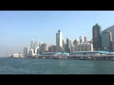 Hong Kong Harbour Jan 2015