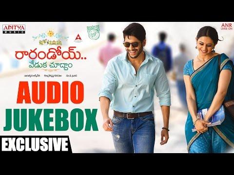 Raarandoi Veduka Chuddam Audio Jukebox || Raarandoi Veduka Chuddam Songs || NagaChaitanya, Rakul,DSP