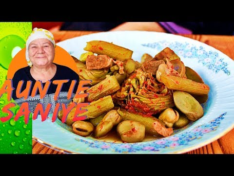 Lamb Stew with Fava Beans and Artichoke Recipe | How to Clean Artichokes