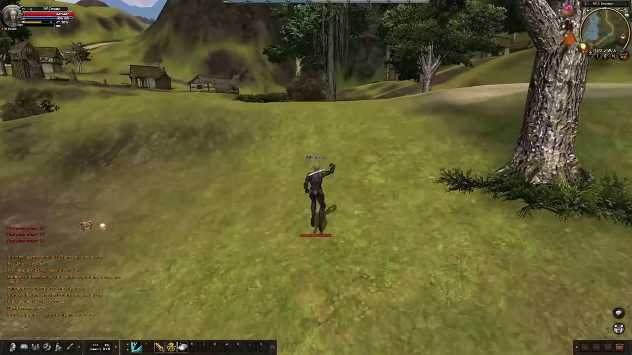 Скачать читы на онлайн игру карос the witcher ролевая игра форум