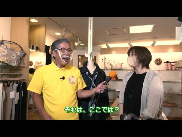 「ブティック紫陽花編」石垣マサカズのお店のお宝発見!