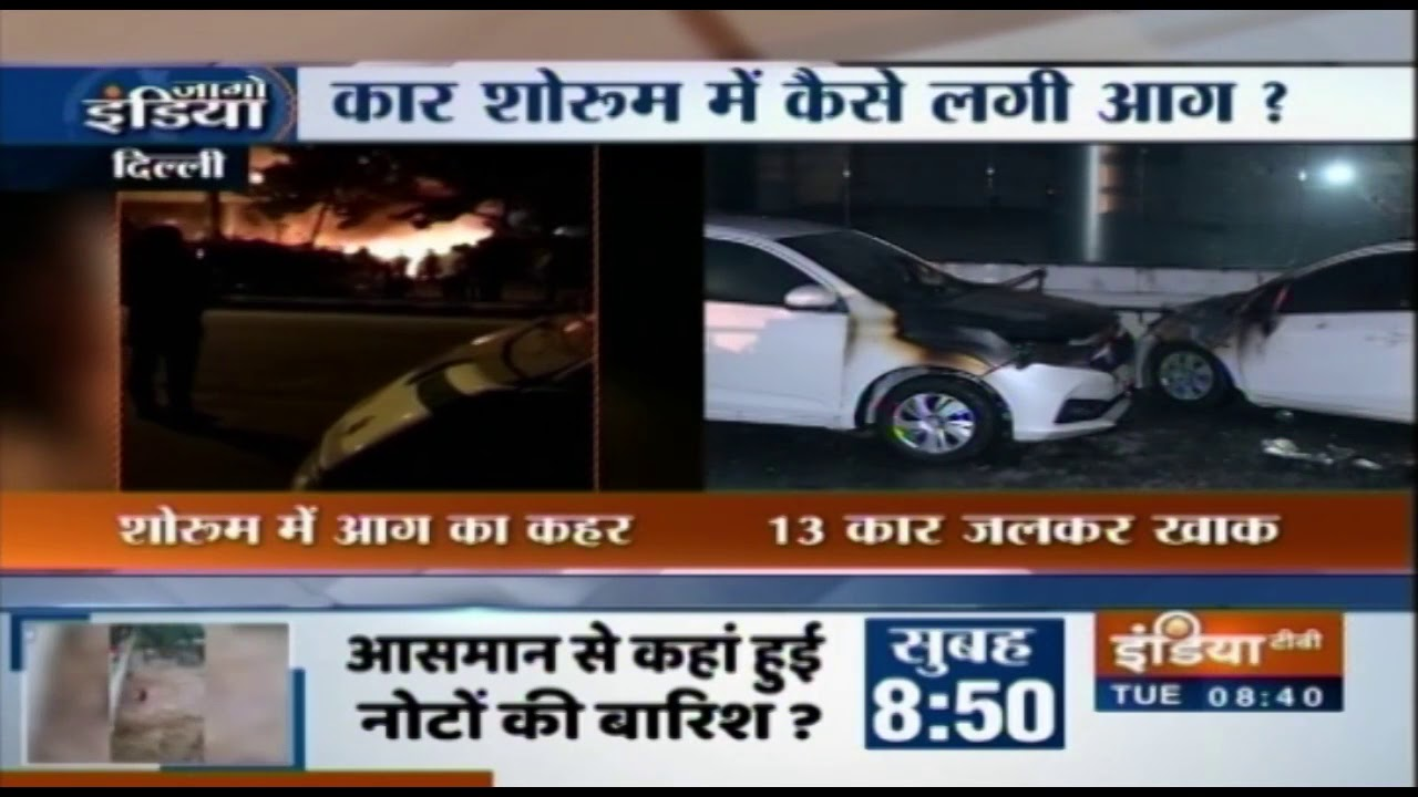 Delhi Fire Breaks Out In A Honda Car Showroom More Than 15