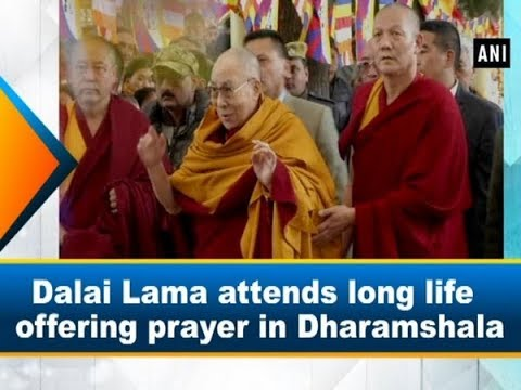 Dalai Lama attends long life offering prayer in Dharamshala - Himachal  Pradesh News