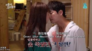 Download Video Lovely Horribly Almost Kiss BTS (English & Chinese subtitles) 7 Sep 2018 MP3 3GP MP4