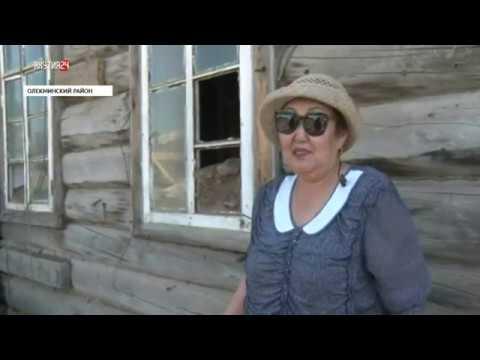 Репортаж: Возрождение села Олекминск