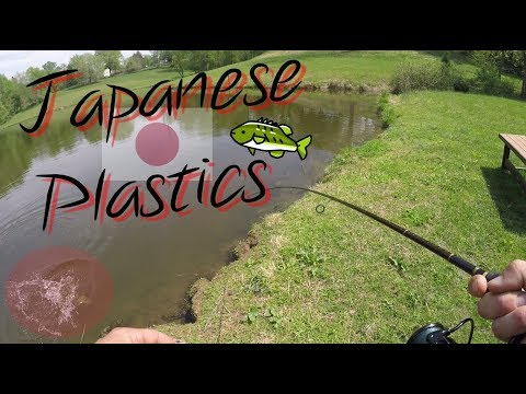 JAPANESE Plastics! Nikko Baits BASS Fishing