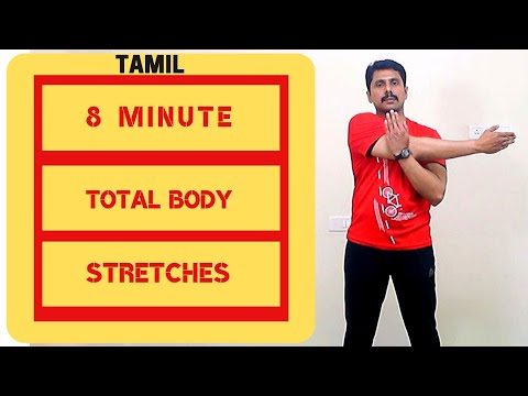 8 Minute Full Body stretch exercises at home in Tamil | Flexibility and Muscle relaxation | Tamil