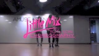 "SORI Class | ""Boy/Little Mix"" 