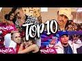 TOP 10 Funks Mais Tocados em 2017 (Novos)