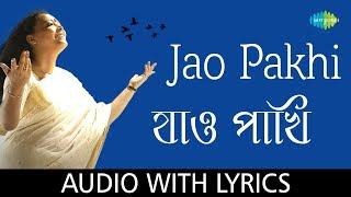 Jao Pakhi With Lyrics | Lopamudra Mitra