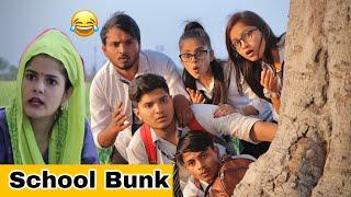 Setting aur School bunk | the mridul | Pragati | Nitin