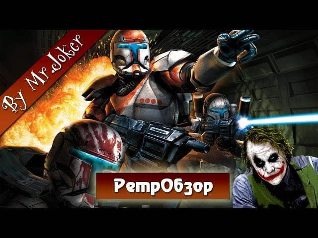 Star Wars: Republic Commando (видео)
