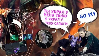 УКРАЛИ ТРАНКВИЛЫ ! 1x1 ЗА ТАНЮ ( gtfobae ) | ALOHADANCE В БЕШЕНСТВЕ