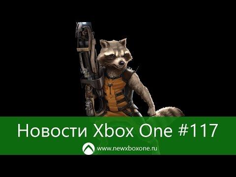 Новости Xbox One #117: переиздание Bulletstorm, Kalimba и Max The Curse of Brotherhood бесплатно