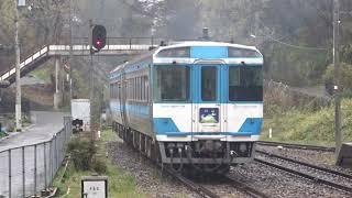 キハ185系「剣山」 阿波川島駅発車