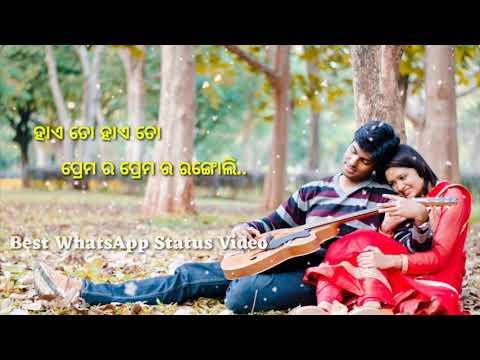 Hai To Prema Ra Rangoli:-Udit Narayan & Diptirekha:-Best WhatsApp Status Video