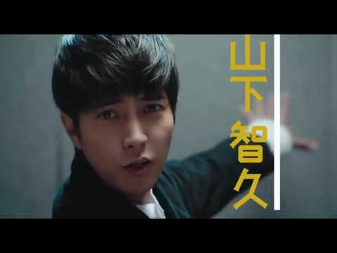 : Boku, Unmei no hitodesu drama 20170415 Kame to YamaPi