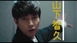 Trailer : Boku, Unmei no hitodesu drama 2017/04/15 Kame to YamaPi