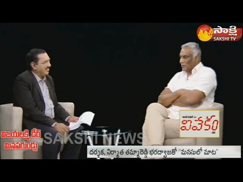 Tollywood producer Thammareddy Bharadwaja exclusive interview    Sakshi Manasulo Maata