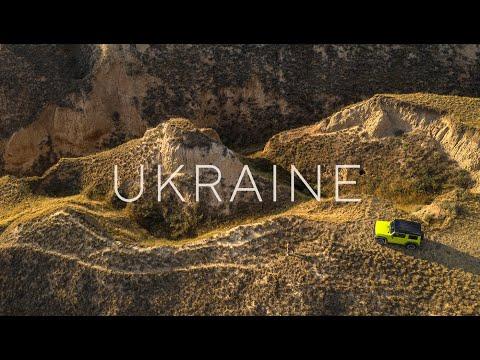 Путешествие по САМЫМ КРАСИВЫМ местам Украины на машине. Часть 2. VeddroShow